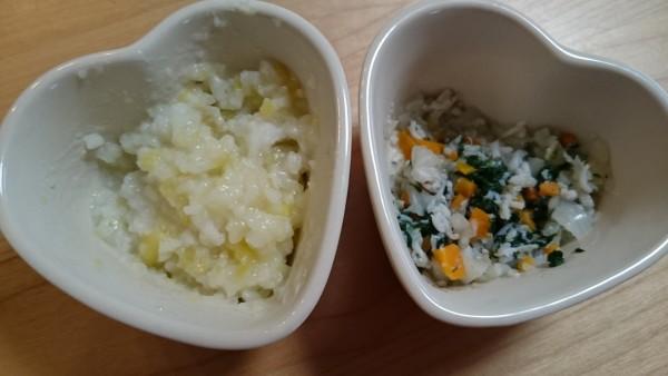 モグモグ期(7~8ヵ月)サツマイモ入りおかゆ&しらすとまぜまぜ野菜