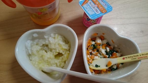 モグモグ期(7~8ヵ月)離乳食 サツマイモ入りおかゆ&豆腐と野菜のまぜまぜ