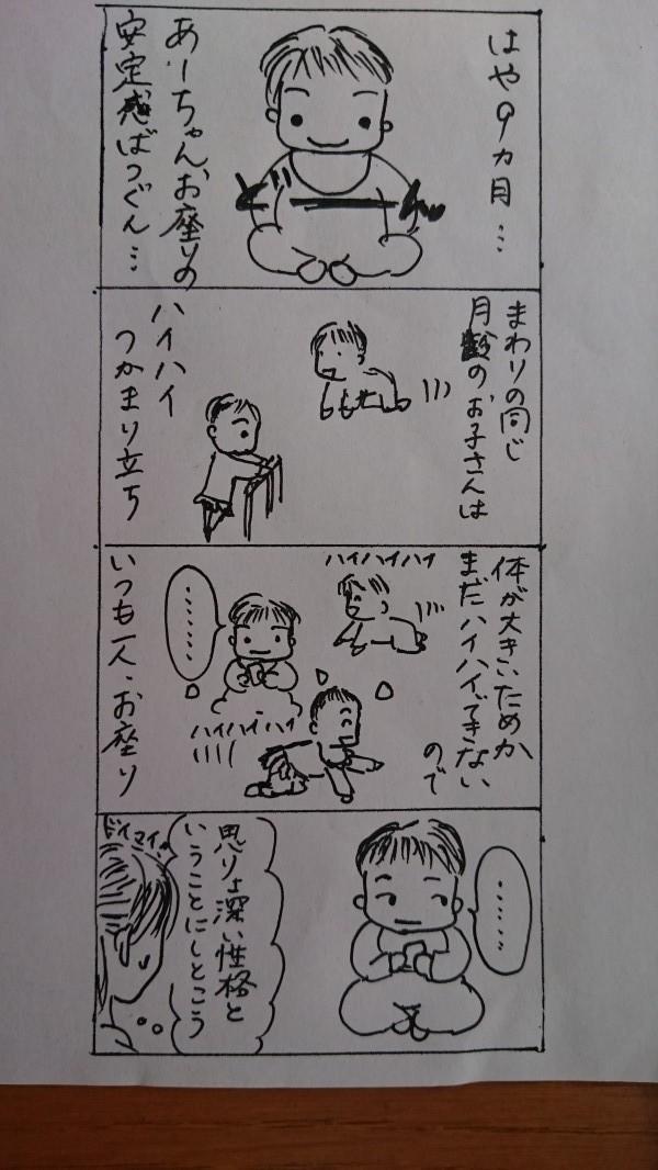 DSC_1161